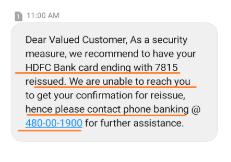 Bank Fraud SMS Sample